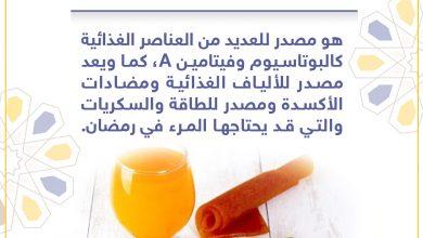 معلومة رمضانية - قمر الدين