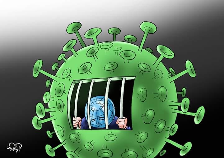 كاريكاتير || العالم في قلب كورنا