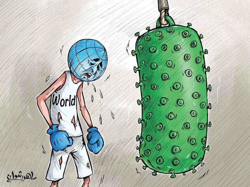 كاريكاتير | كورونا ينهك دول العالم