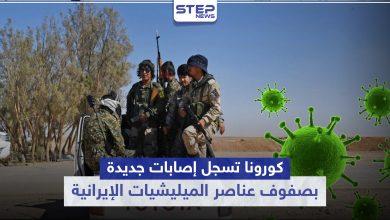 corona iran militia 212042020 1