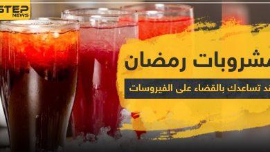 drink of ramadan