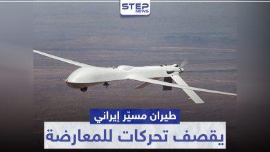 drone rebels 216042020