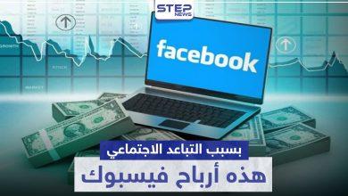 facebook 230042020