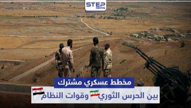 iran military basces 219042020