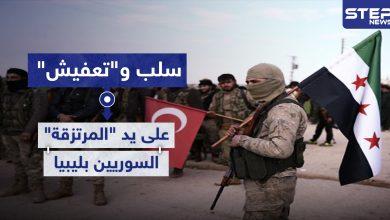 libya militia 217042020