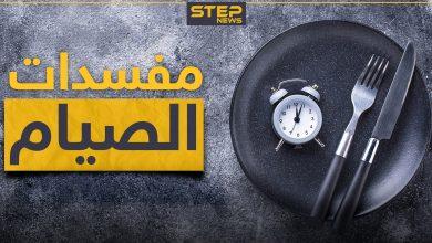 mfsdat ramad1
