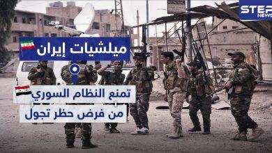 militia iran 223042020