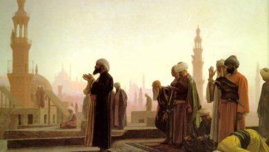 تفسير الصلاة في المنام تفسيرا مفصلاً للصلوات الخمس 5 لابن شاهين