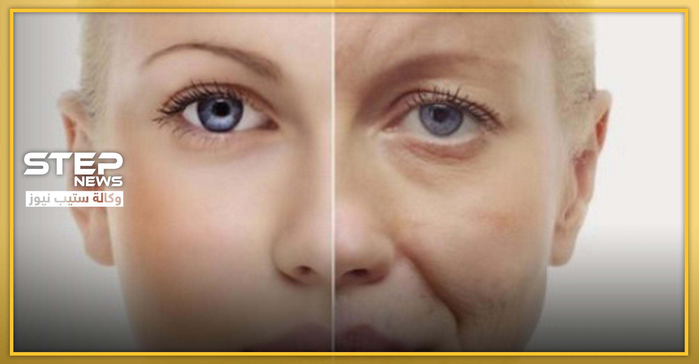 السر وراء الشيخوخة المبكرة