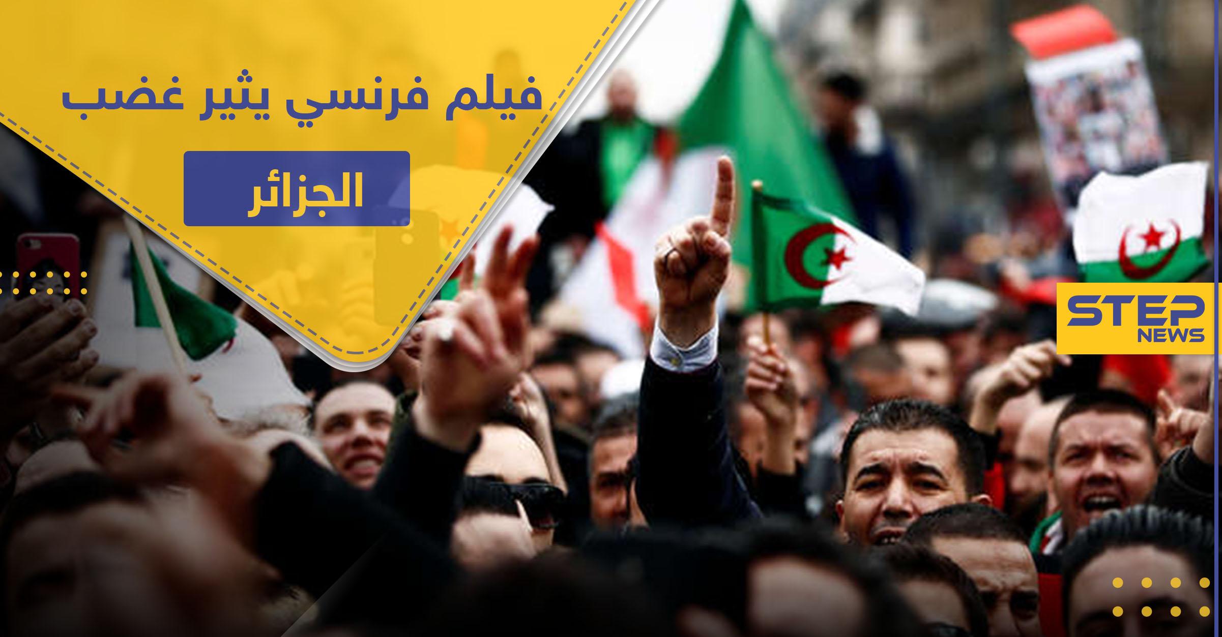 ثورة الجزائر