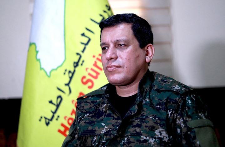 """قائد ميليشيا """"قسد"""" يتحدث عن المرحلة الثانية من مباحثاتٍ هامة تجري شمال شرق سوريا"""