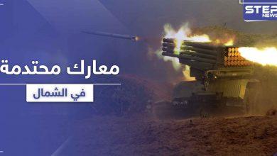"""هل انهارت الهدنة.. قصف بالـ """"الغراد"""" على حميميم ومعارك عنيفة في سهل الغاب وجنوب إدلب"""