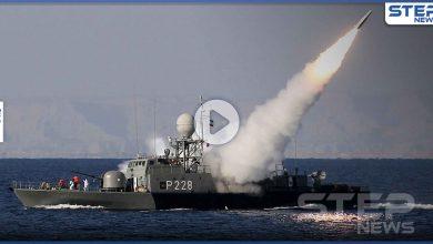 إيران تقصف نفسها.. مقتل وفقدان العشرات من القوات الإيرانية خلال مناورات بحرية ببحر عمان (فيديو)
