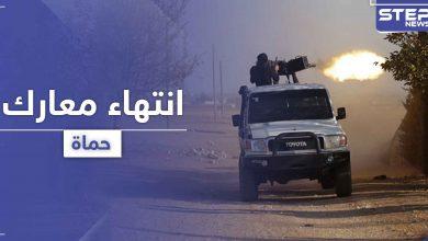 النظام السوري يستعيد هذه المواقع من المعارضة بعد يوم من المعارك العنيفة بريف حماة