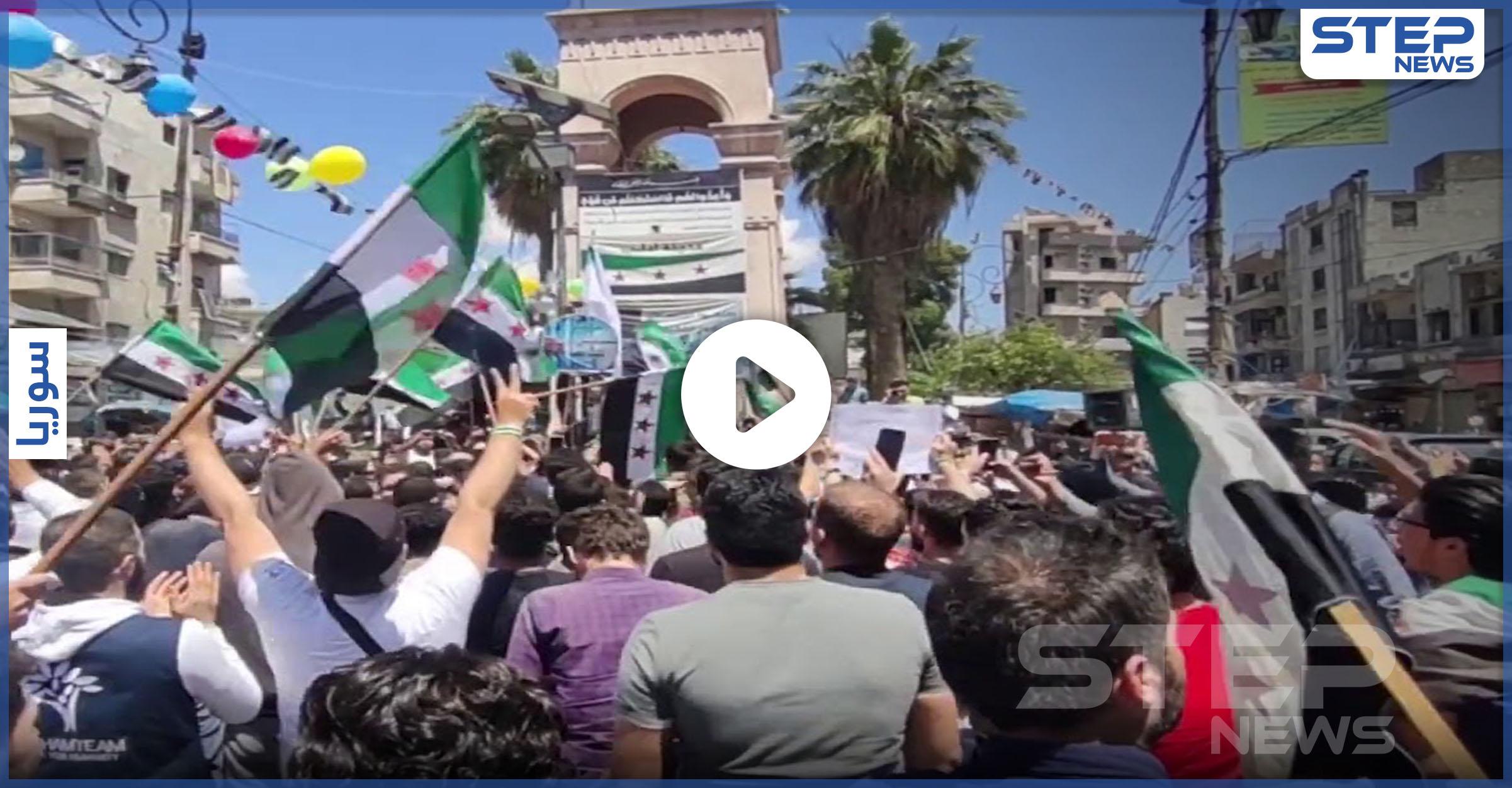 مظاهرة حاشدة بـ إدلب