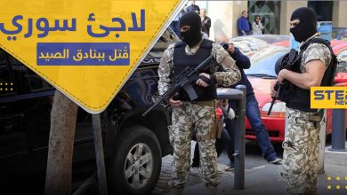 اجتماع عدة أشخاص على قتل لاجئ سوري في لبنان لسبب غير متوقع