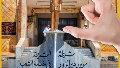 تمثال لحافظ الأسد بدير الزور !