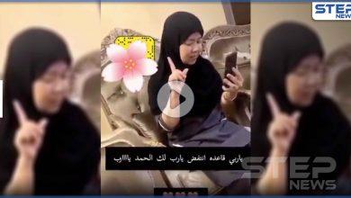 بالفيديو|| مع أولى ليالي العشر الأواخر من رمضان.. هكذا أشهرت عاملة آسيوية إسلامها بالسعودية