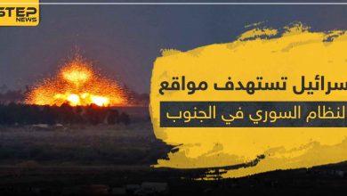 غارات إسرائيلية على مواقع للنظام السوري والميليشيات الإيرانية جنوب سوريا