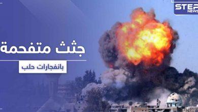 انفجارات وجثث متفحمة.. حقيقة الغارات الإسرائيلية على مواقع إيرانية في حلب