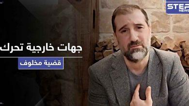 رداً على رامي مخلوف .. الأسد يبدأ إجراءات السيطرة على سيرياتل وتسليمها لجهات خارجية