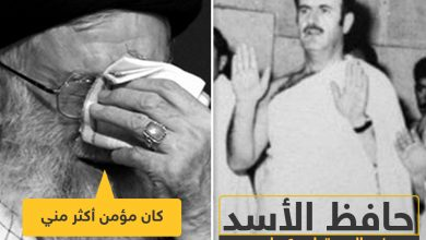 صورة نادرة لـ حافظ الأسد يؤدي مناسك الحج قبل قرابة الـ ٤٠ عام