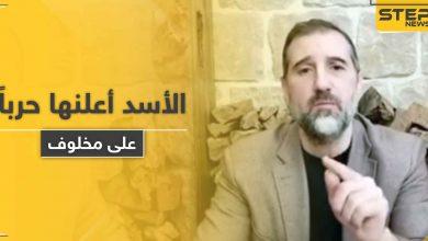 النظام السوري يبدأ بتنفيذ تهديداته ويحجز على أملاك رامي مخلوف