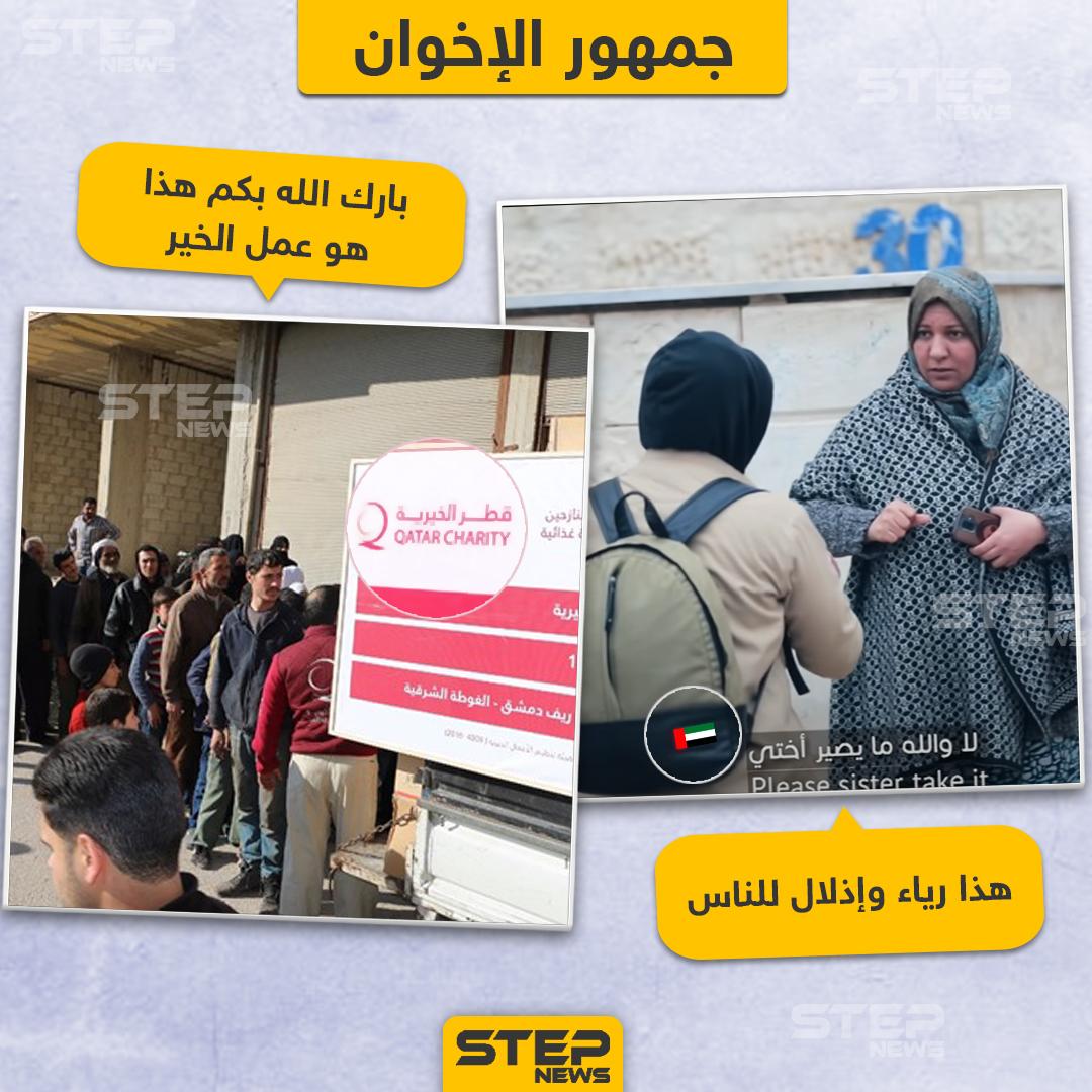 التبرعات وجمهور الإخوان المسلمين