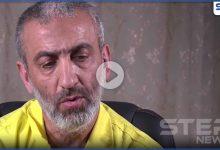القبض على خليفة أبو بكر البغدادي .. والمخابرات العراقية تنشر تفاصيل عنه (فيديو)