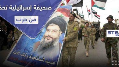 حزب الله يجهز الفيلق الأول بقوات النظام السوري لشن حرب ضد إسرائيل.. والأخيرة ترفع الجاهزية