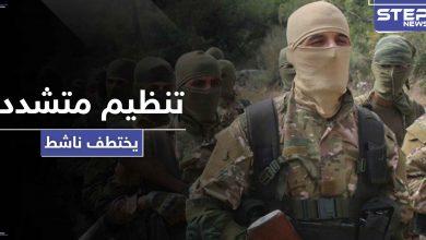هذا ما وجد في جواله.. تنظيم متشدد يعترف باعتقاله ناشط في إدلب بعد اختفاءه منذ شهور