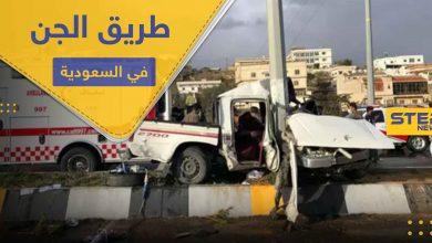 """طريق يسكنه """"الجن"""" في السعودية يتسبب بحوادث غريبة.. فما قصته (صور)"""