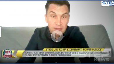 بالفيديو|| متلازمة البث بلا بنطال.. وزير آخر تفضحه الكاميرة وهكذا كانت ردة فعل المذيع