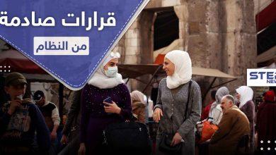 سوريا على أعتاب كارثة كبيرة.. حزمة قرارات جديدة يشرعها النظام السوري