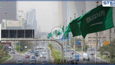 السعودية تعلن موعد عودة الحياة إلى طبيعتها.. ورد فعل طفلة يثير مواقع التواصل الاجتماعي (فيديو)