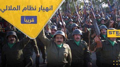 النظام الإيراني سينهار قريبًا.. من هي مجاهدي خلق التي ستدفعها أمريكا للانقلاب على الملالي