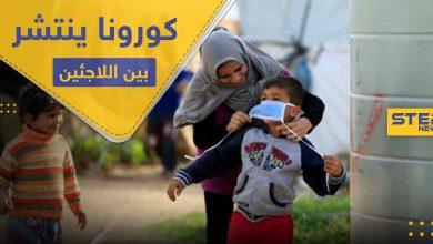لاجئين سوريين ضمن إصابات فيروس كورونا الجديدة في لبنان