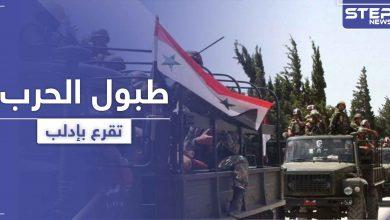 خاص|| تحركات غير مسبوقة للطيران الحربي والمروحي بـ إدلب وتعزيزات ضخمة تصل المنطقة.. هل اقتربت الحرب!