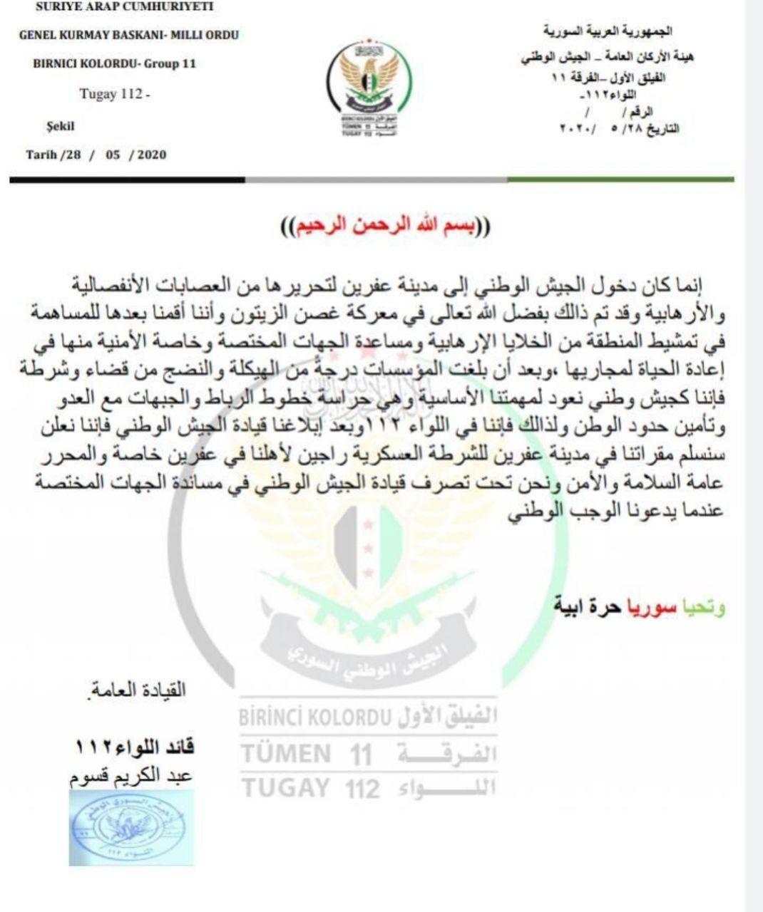 """بالفيديو   مهجري الغوطة يقتحمون ويحرقون مقرات للحمزات بـ عفرين.. وعناصر """"درع الفرات"""" تستغل الاقتتال للسرقة!"""