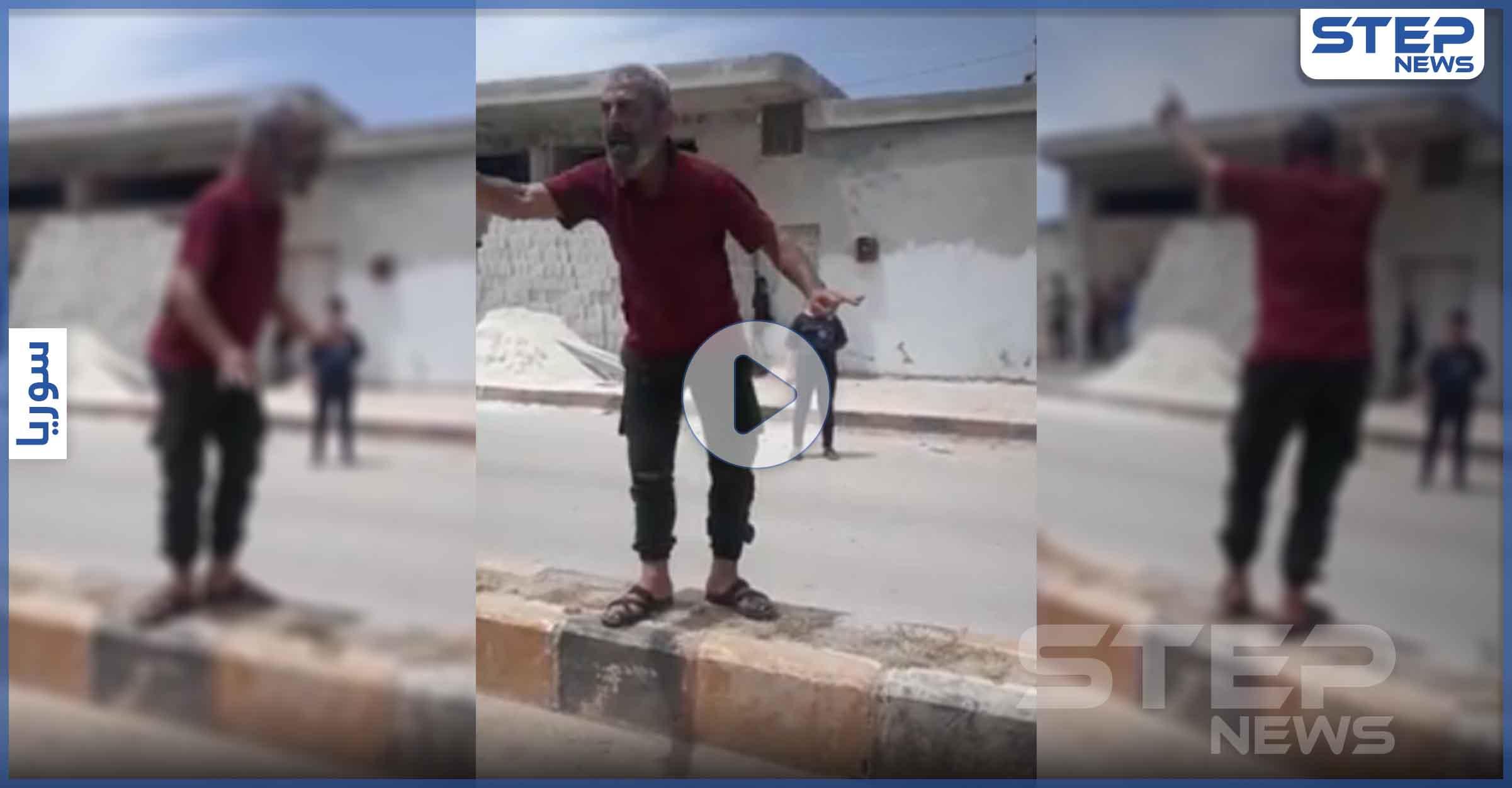 بالفيديو|| قيادي موالي لتركيا يهدد بتدمير حي كامل بالسلاح الثقيل شمال حلب