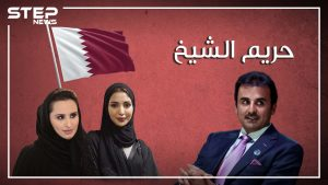 زوجات تميم أمير قطر في سباق على الحكم