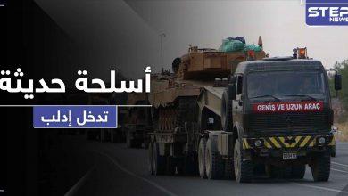 تعزيزات تركية جديدة إلى إدلب بينها مدافع بعيدة المدى مضادة للأسلحة البيولوجية والكيماوية.. فما هدفها