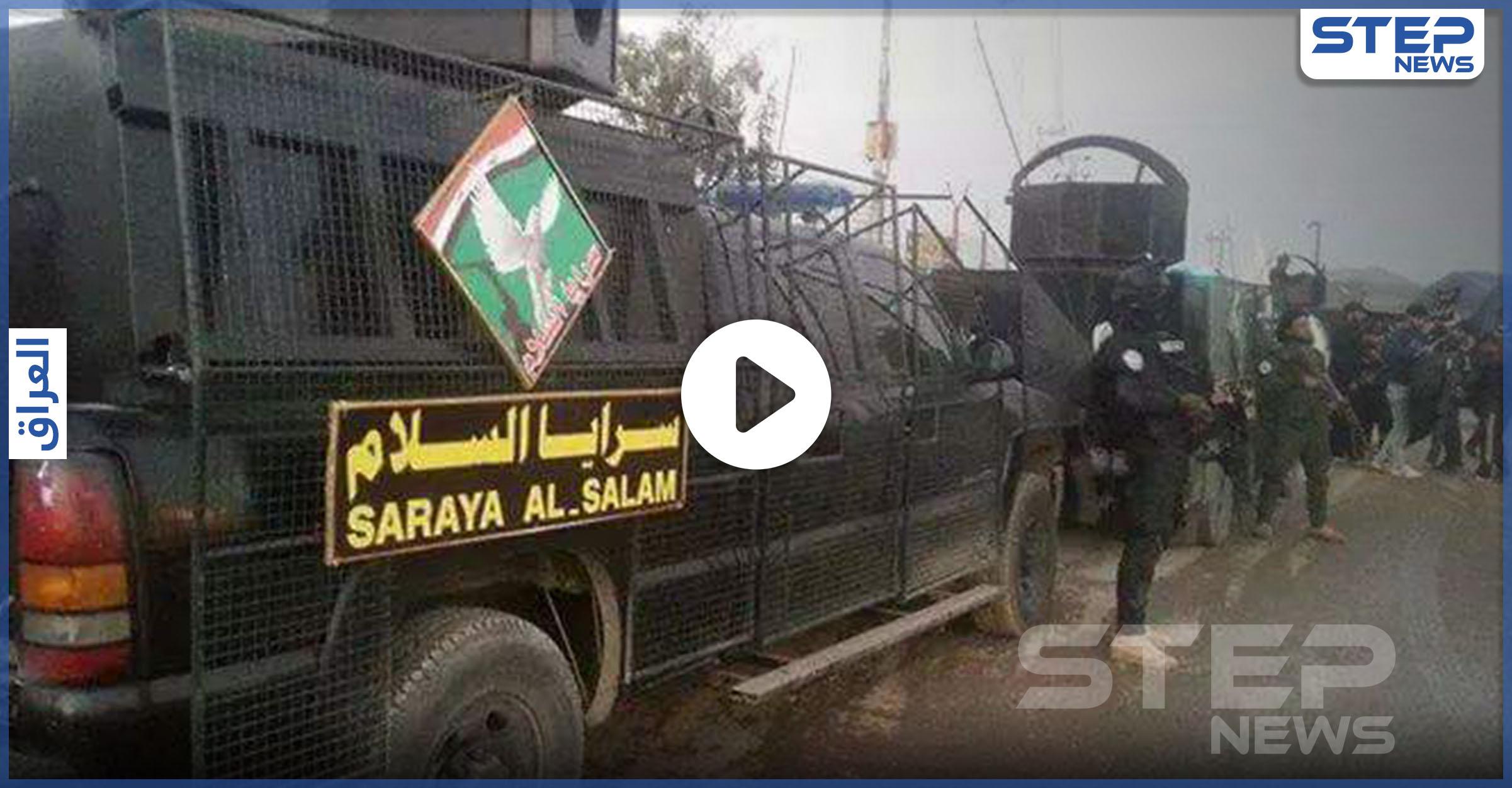 سرايا السلام يهددون العراقيين