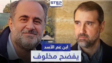 """ابن عم الأسد يهاجم """" رامي مخلوف """" ويكشف ثروته ويقدم له النصيحة الأخيرة"""