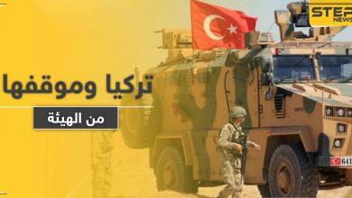 """صحيفة تكشف موقف تركيا من """" هيئة تحرير الشام """" في إدلب .. وخططها المستقبلة ضدّها"""