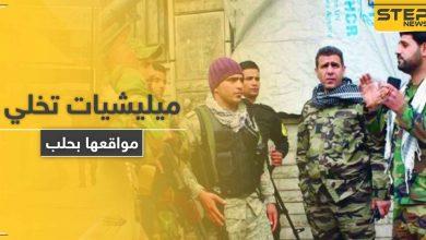 خاص|| عقب الغارات الإسرائيلية .. ميليشيات إيرانية وأخرى روسية تبدأ بإخلاء مقراتها بـ حلب