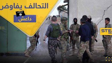 التحالف الدولي يجتمع مع قادة من تنظيم الدولة في الحسكة.. والتفاصيل