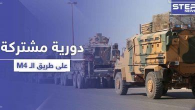 """دورية روسية تركية تصل هدفها على طريق الـ""""M4"""" بعد الاتفاق مع تحرير الشام - إدلب"""