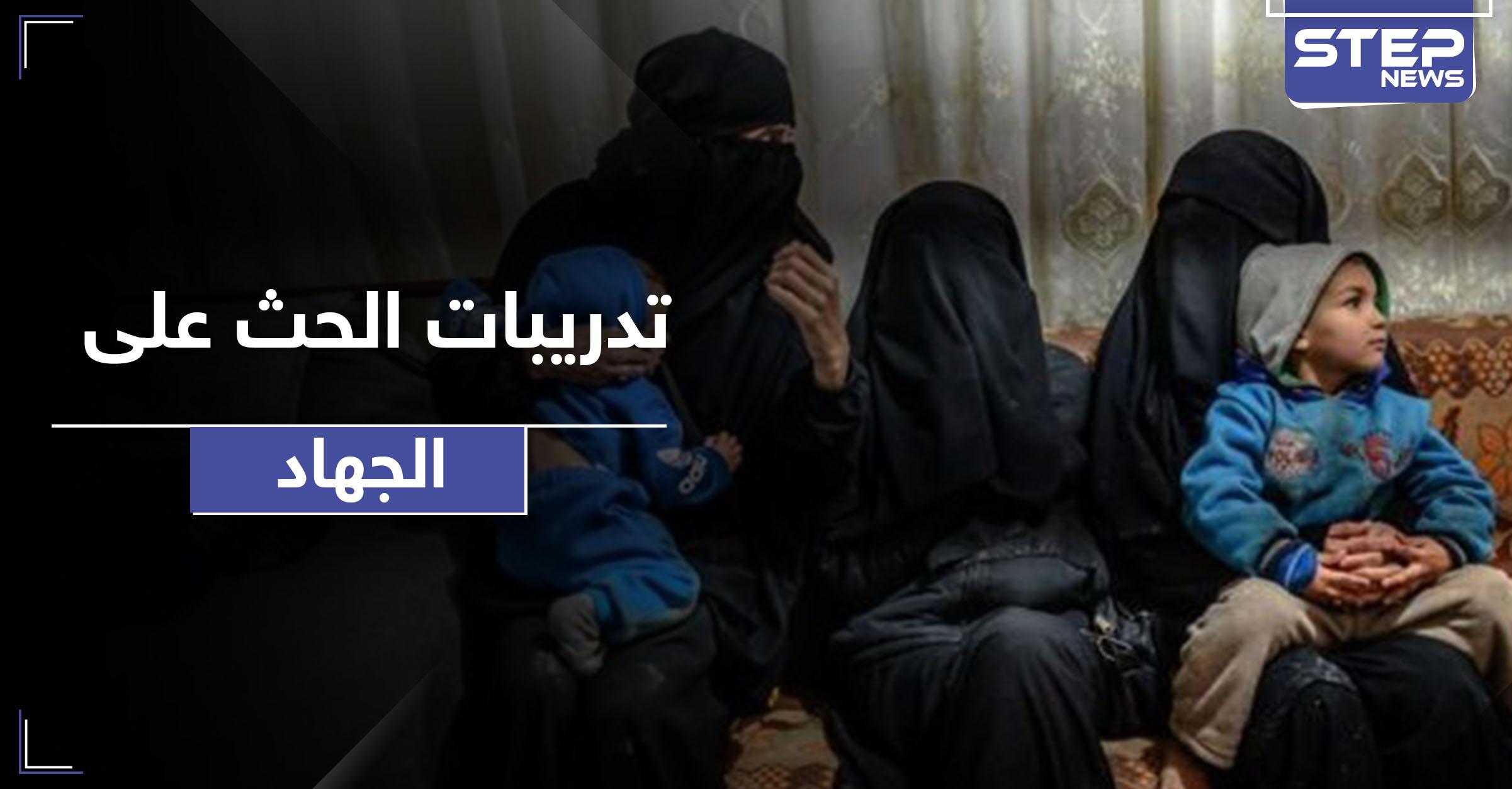 القبض على نساء داعشيات