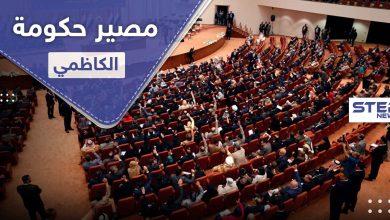 تسريب أسماء ثالث حكومة في شهرين تحاول أخذ الثقة أمام البرلمان العراقي